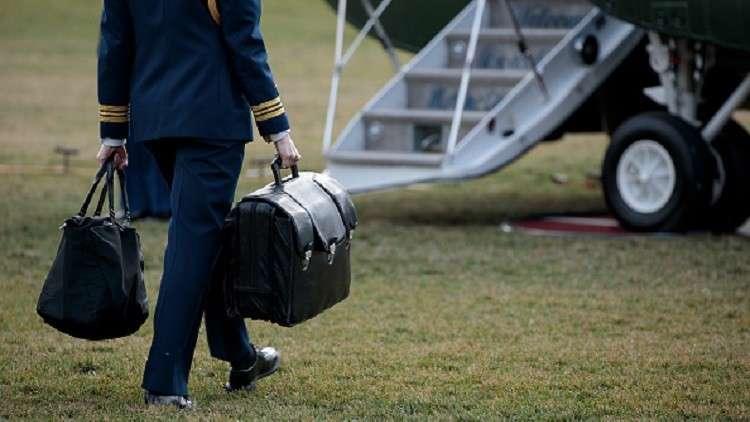 الكشف عن واقعة شجار في بكين حول حقيبة ترامب النووية!