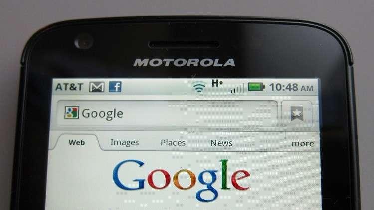 غوغل تقدم للمستخدمين