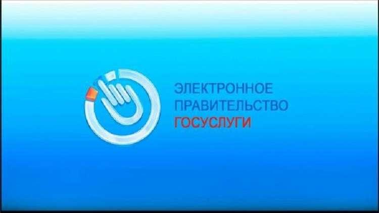 روسيا بصدد تطبيق نظام التعرف على الأشخاص