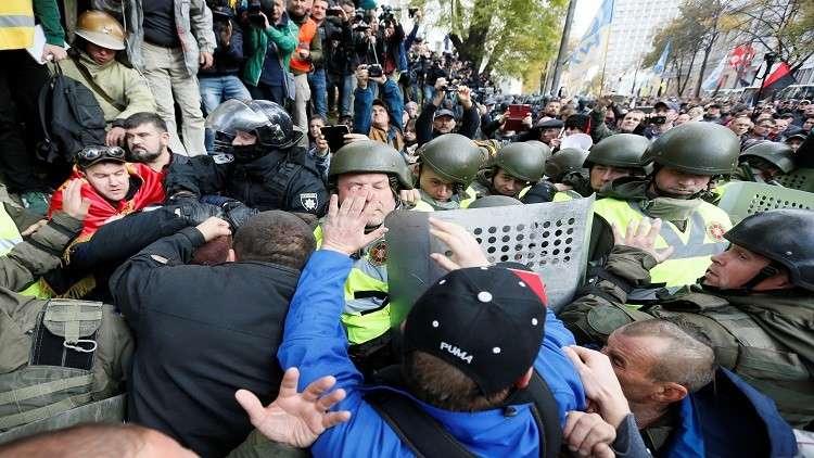 الداخلية الأوكرانية: إصابة 1500 شرطي خلال احتجاجات 2017