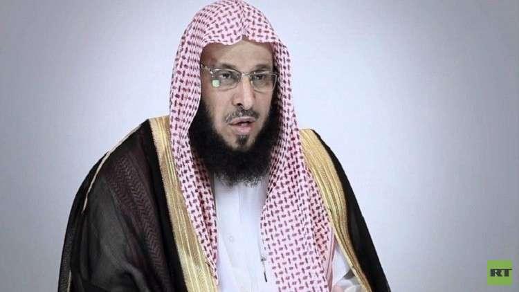 إدانة داعية سعودي شهير بالسطو على كتاب!
