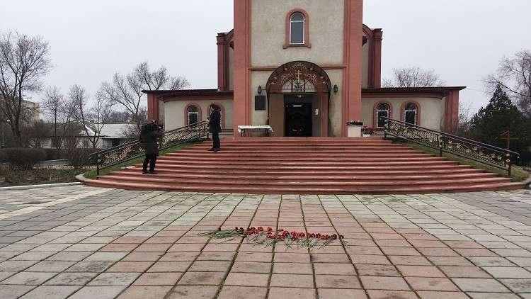 السعودية تدين الهجوم الإرهابي على كنيسة في داغستان