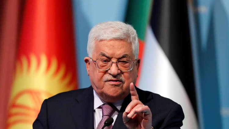 عباس قد يدعو إلى مفاوضات سلام دون رعاية أمريكية