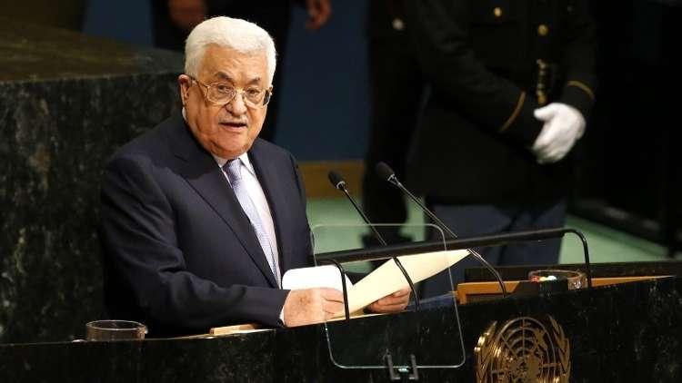 عباس يلقي أول خطاب له في مجلس الأمن منذ 9 سنوات!