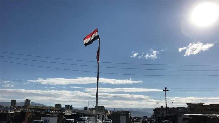 السلطات العراقية توضح