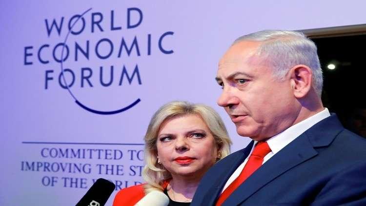 إسرائيل..منصب مستشارة قضائية كرشوة مقابل إغلاق ملف ضد زوجة نتنياهو