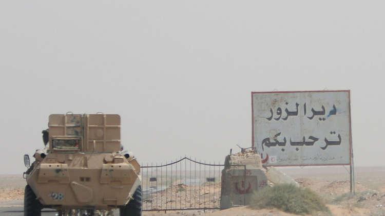 مجزرة جديدة للتحالف في ريف دير الزور
