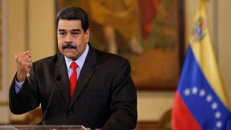 مسؤول فنزويلي يقترح إجراء انتخابات تشريعية مبكرة