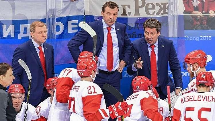 روسيا تكتسح النرويج في مسابقة الهوكي وتبلغ المربع الذهبي