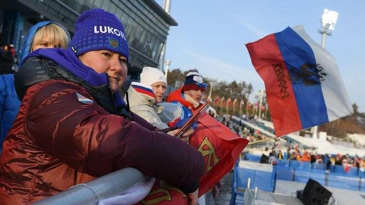 روسيا تحصد فضية سباق التزلج على الثلج للفرق
