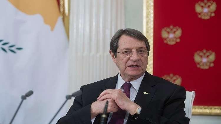 نيقوسيا تدعو أنقرة إلى العودة للتفاوض