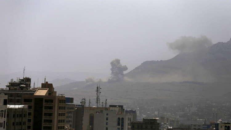 رويترز: مقتل 15 شخصا على الأقل في غارة للتحالف العربي على اليمن