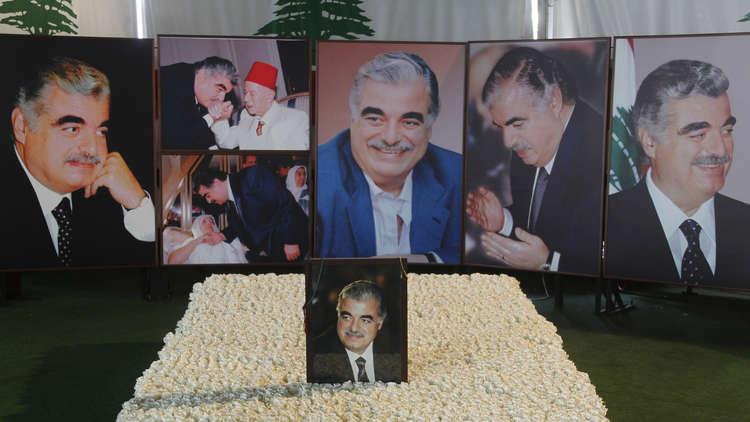 محكمة اغتيال الحريري قد تسقط التهم عن مشتبهين بهما
