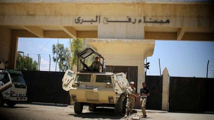 مراسلنا: إدارة الحدود والمنافذ تعلن إغلاق معبر رفح من الجانب المصري