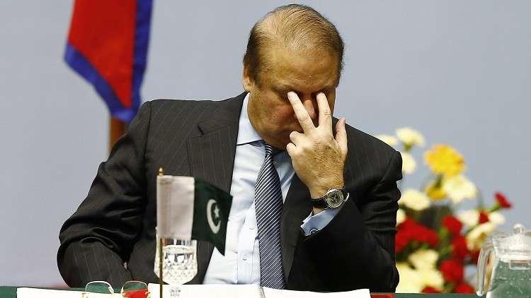 القضاء الباكستاني يمنع نواز شريف من ترؤس حزبه