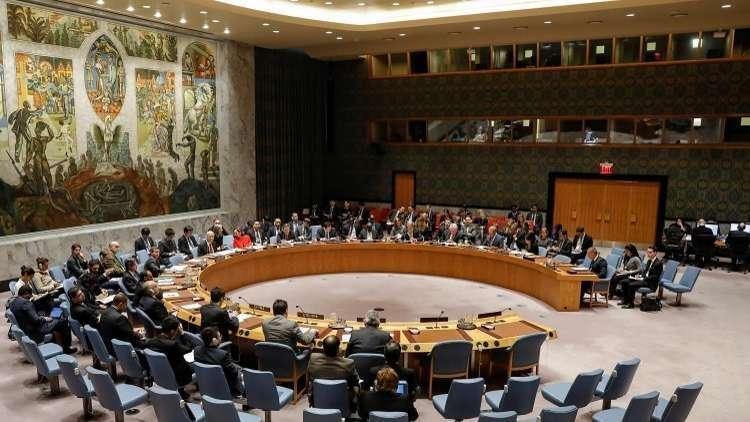 واشنطن تطلب من مجلس الأمن الدولي دعم  خطتها للسلام في الشرق الأوسط