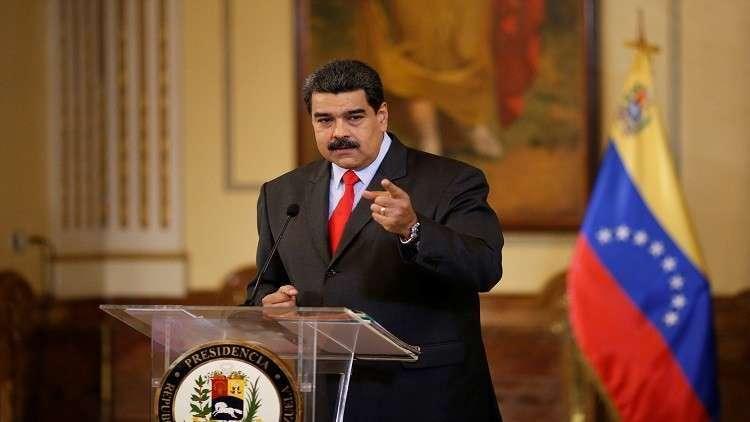 مادورو يرغب في إجراء انتخابات ضخمة على عدة مستويات