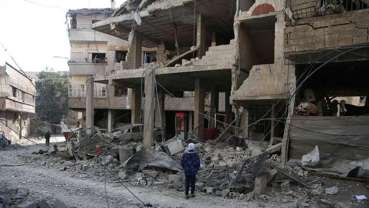 واشنطن تدعو موسكو لمراعاة التزاماتها حول مناطق خفض التصعيد في سوريا