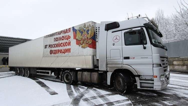قافلة مساعدات إنسانية روسية تعبر الحدود إلى دونباس