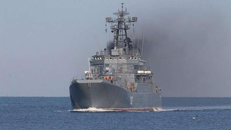 سفينتان حربيتان روسيتان تعبران البوسفور إلى سوريا