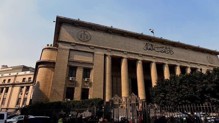 مصر.. الإعدام لـ21 متهما والمؤبد لـ4 آخرين في