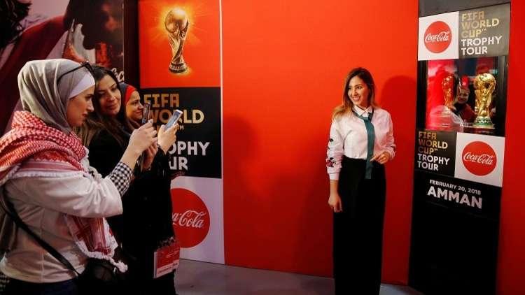 شاهد.. كأس المونديال من أعلى نقطة في العالم إلى الخرطوم