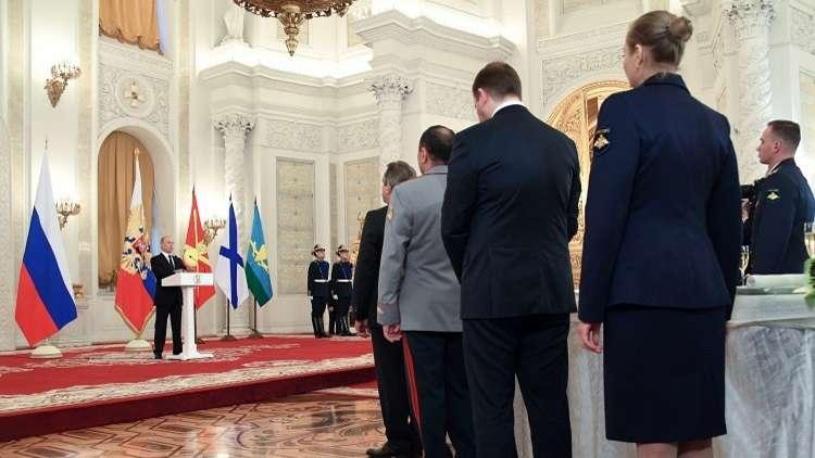 بوتين يمنح ميدالية