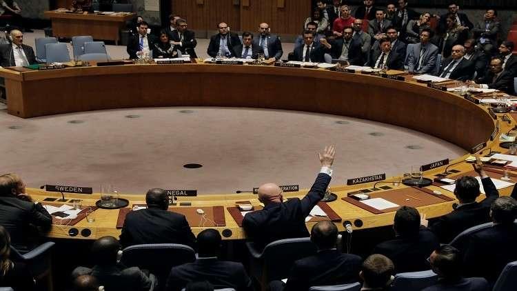 مجلس الأمن يصوت الجمعة على مشروع قرار الهدنة بالغوطة الشرقية