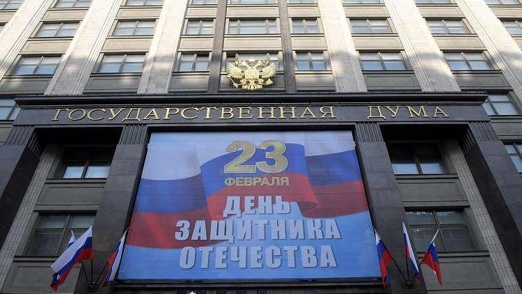 الاحتفالات بحماة الوطن تعم روسيا من فلاديفوستوك إلى كالينينغراد