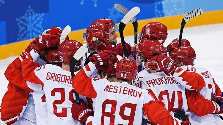 أولمبياد 2018.. منتخب روسيا يبلغ نهائي مسابقة الهوكي على الجليد
