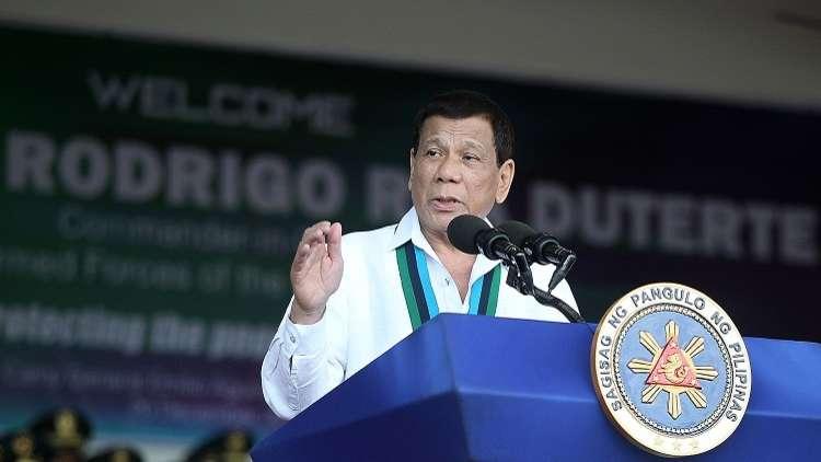 رئيس الفلبين يحظر على جيشه المشاركة بنزاعات الشرق الأوسط