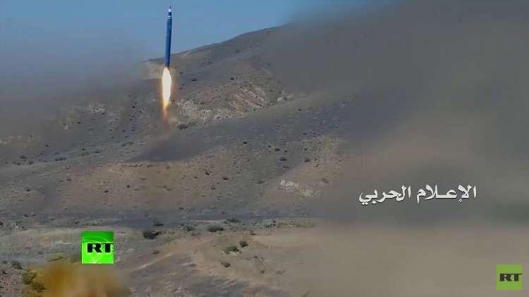 الحوثيون يعلنون استهداف مبنى قيادة القوات الإماراتية في مدينة مأرب بصواريخ باليستية
