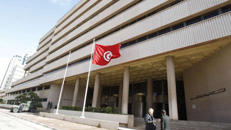 احتياطي تونس الأجنبي يهبط لمستويات حرجة