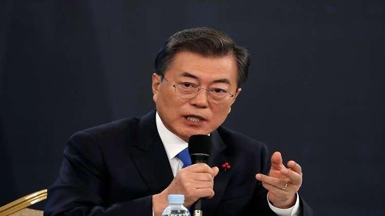 رئيس كوريا الجنوبية: لا يمكن أن نعترف بكوريا الشمالية كدولة نووية