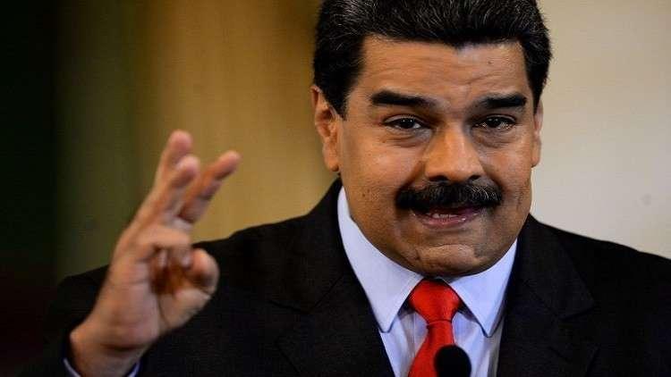 مادورو يسجل رسميا كمرشح في الانتخابات الرئاسية