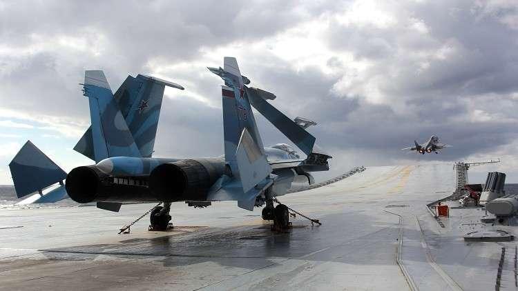 الكشف عن مواصفات حاملة الطائرات الروسية المنتظرة