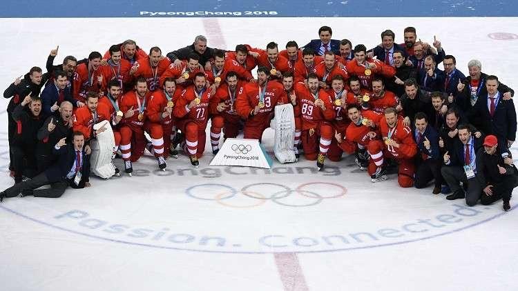 بوتين يهنئ منتخب روسيا لهوكي الجليد بذهبية أولمبياد 2018