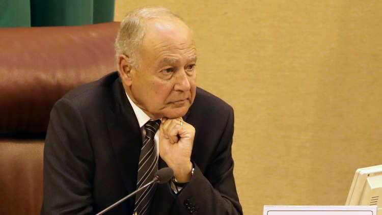 الجامعة العربية ترحب بقرار مجلس الأمن بشأن الهدنة في سوريا