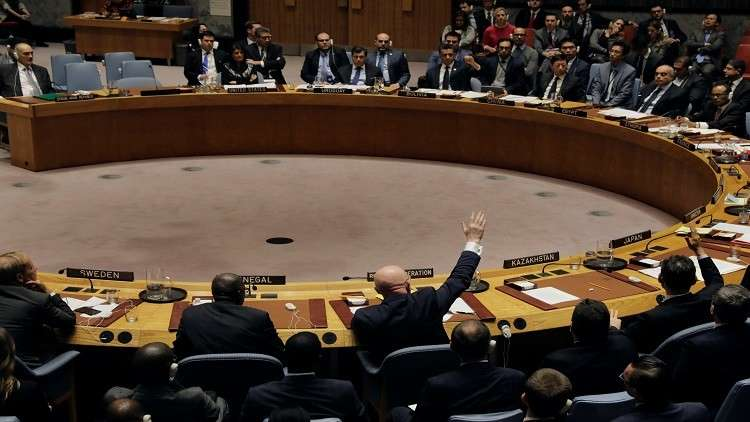 مشروعا قرارين روسي وبريطاني حول اليمن على طاولة مجلس الأمن