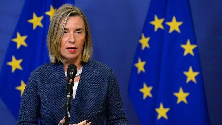 الاتحاد الأوروبي يدعو روسيا وإيران وتركيا لضمان خفض التصعيد في سوريا