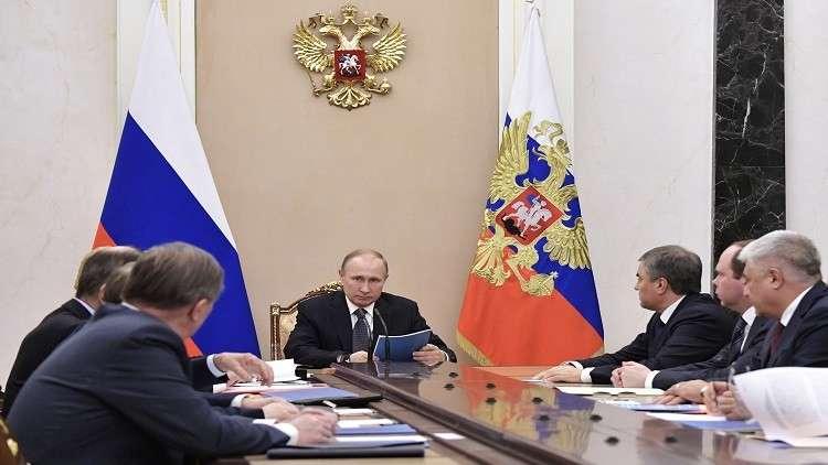 بوتين يبحث أوضاع الغوطة الشرقية مع مجلس الأمن الروسي