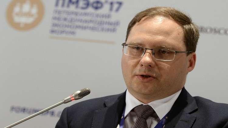 وزارة التنمية الاقتصادية الروسية تدعو البنوك للتعاون مع دمشق