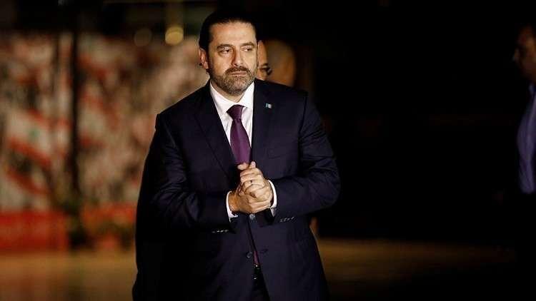 سعد الحريري يتلقى دعوة لزيارة السعودية