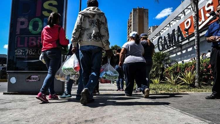 سعر سلة المواد الغذائية في فنزويلا يساوي 100 راتب شهري