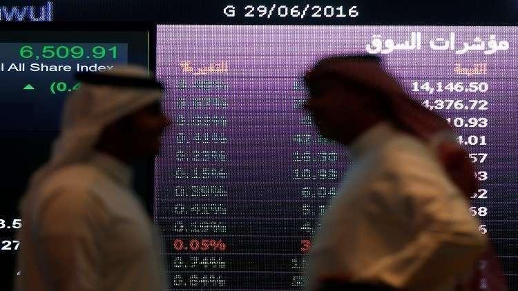 السعودية.. مطالبات الزكاة تهبط بأسهم 9 بنوك