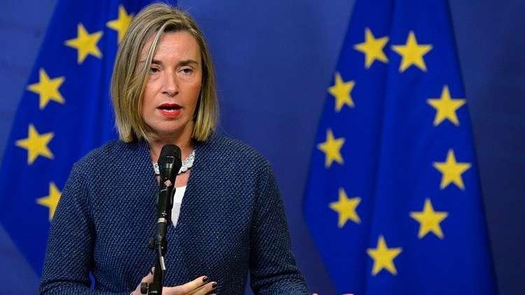 الاتحاد الأوروبي يدعو لتفادي
