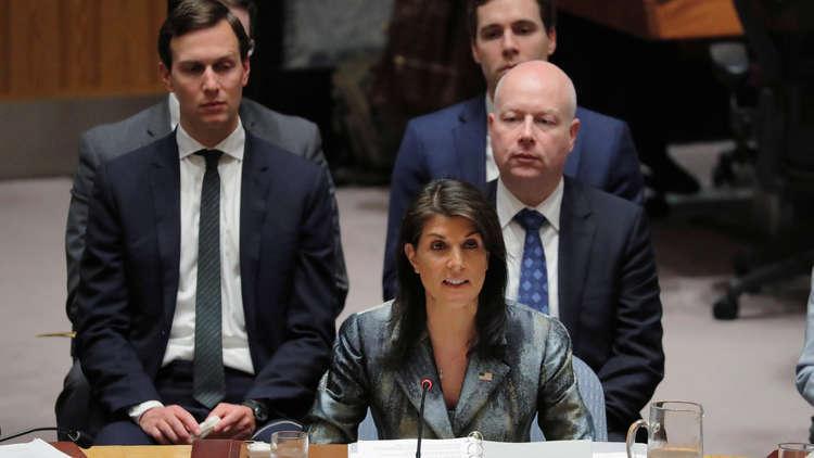 واشنطن تهدد بإجراء أحادي الجانب ضد إيران بعد