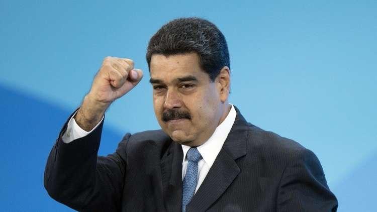شيوعيو فنزويلا يرشحون مادورو للرئاسة