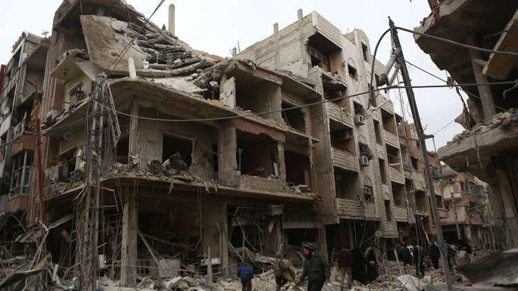 منظمة حظر الأسلحة الكيميائية تحقق بهجمات في الغوطة الشرقية