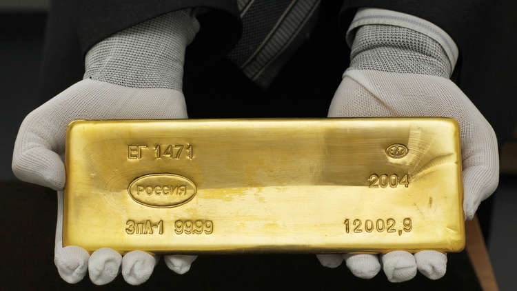 روسيا تتقدم على الصين باحتياطيات الذهب